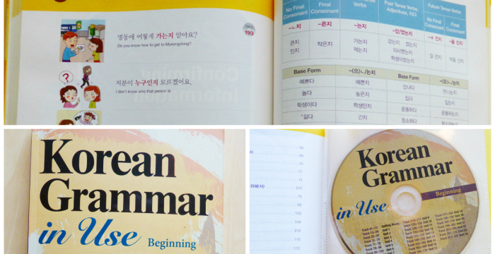 Footer Korean Grammar in Use - Beginning