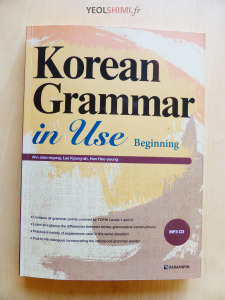 "Couverture du livre ""Korean Grammar in Use - Beginning"""