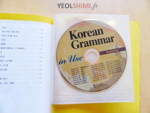 Un CD audio est compris dans le livre