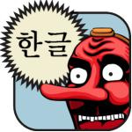 TenguGo_Hangul