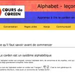 apprenons_coreen