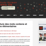 howtostudy_korean