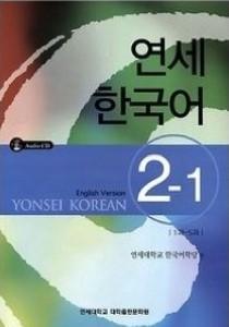 Yonsei 2