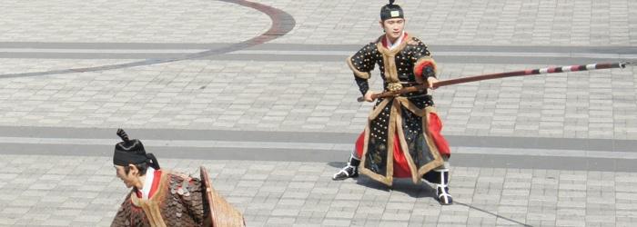 soldat Joseon séoul