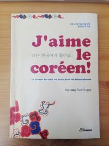 """Couverture du livre """"J'aime le coréen"""""""