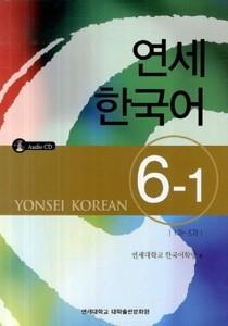 yonsei_61