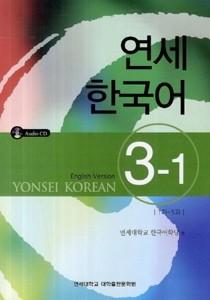 yonseikr_3