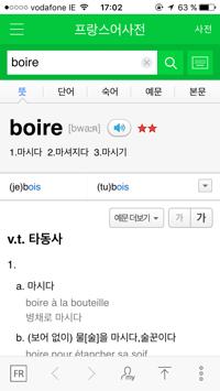 Application Naver - dictionnaire français - coréen