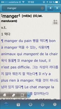 Application Prime - Dictionnaire français - coréen
