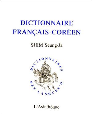 Dictionnaire Français - Coréen