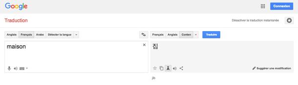 Google Traduction - Exemple avec Maison - Français au coréen