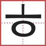 consonne-coreen-autre-facon-h